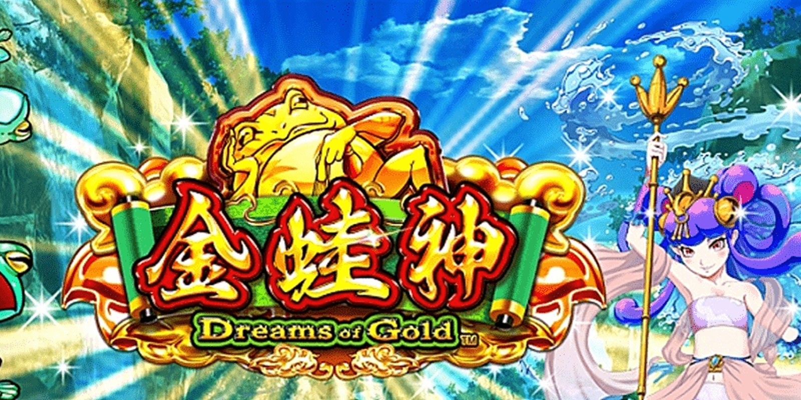 The Dreams of Gold Online Slot Demo Game by JTG