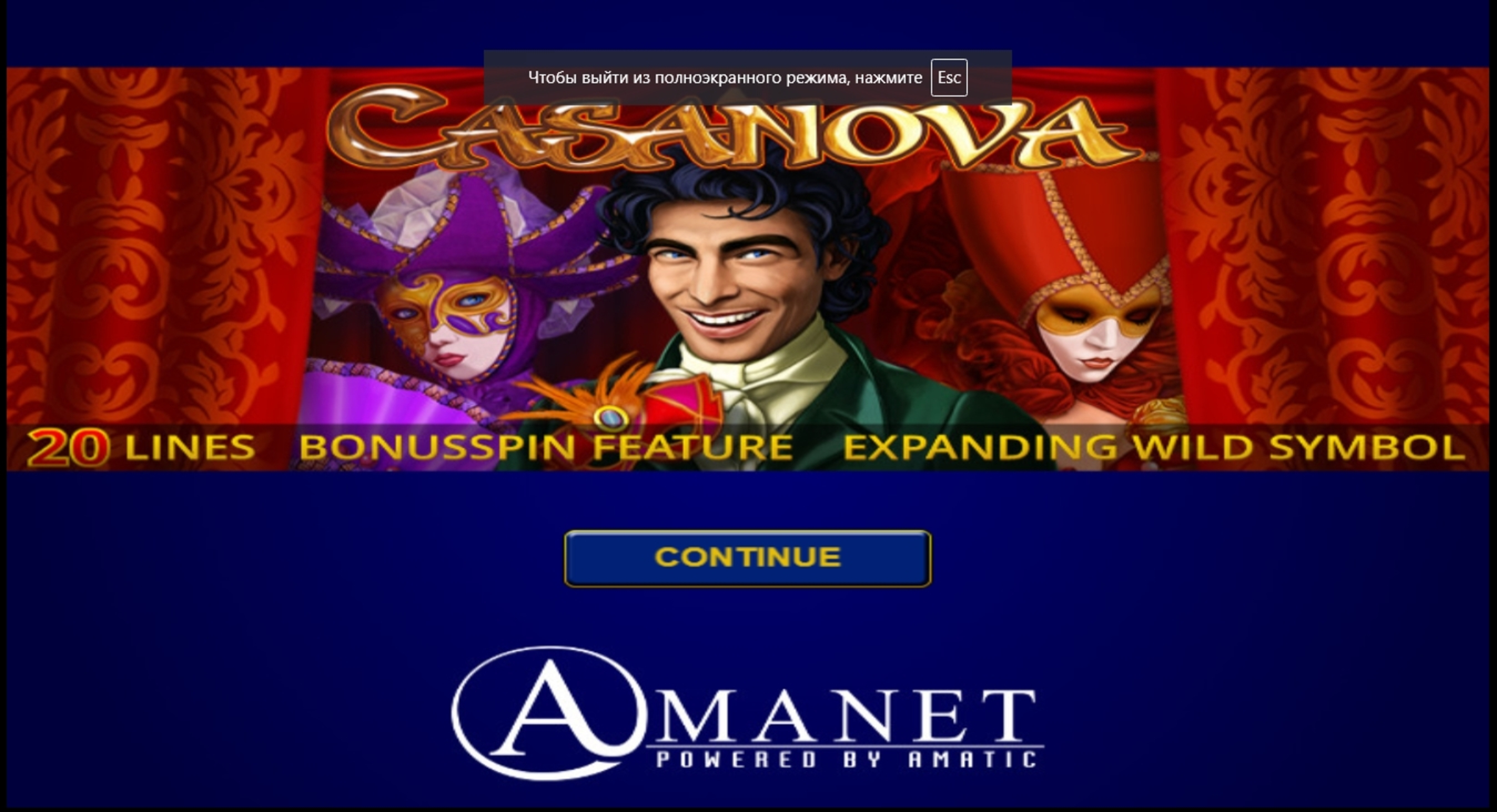 Play Casanova Free Casino Slot Game by Amatic Industries