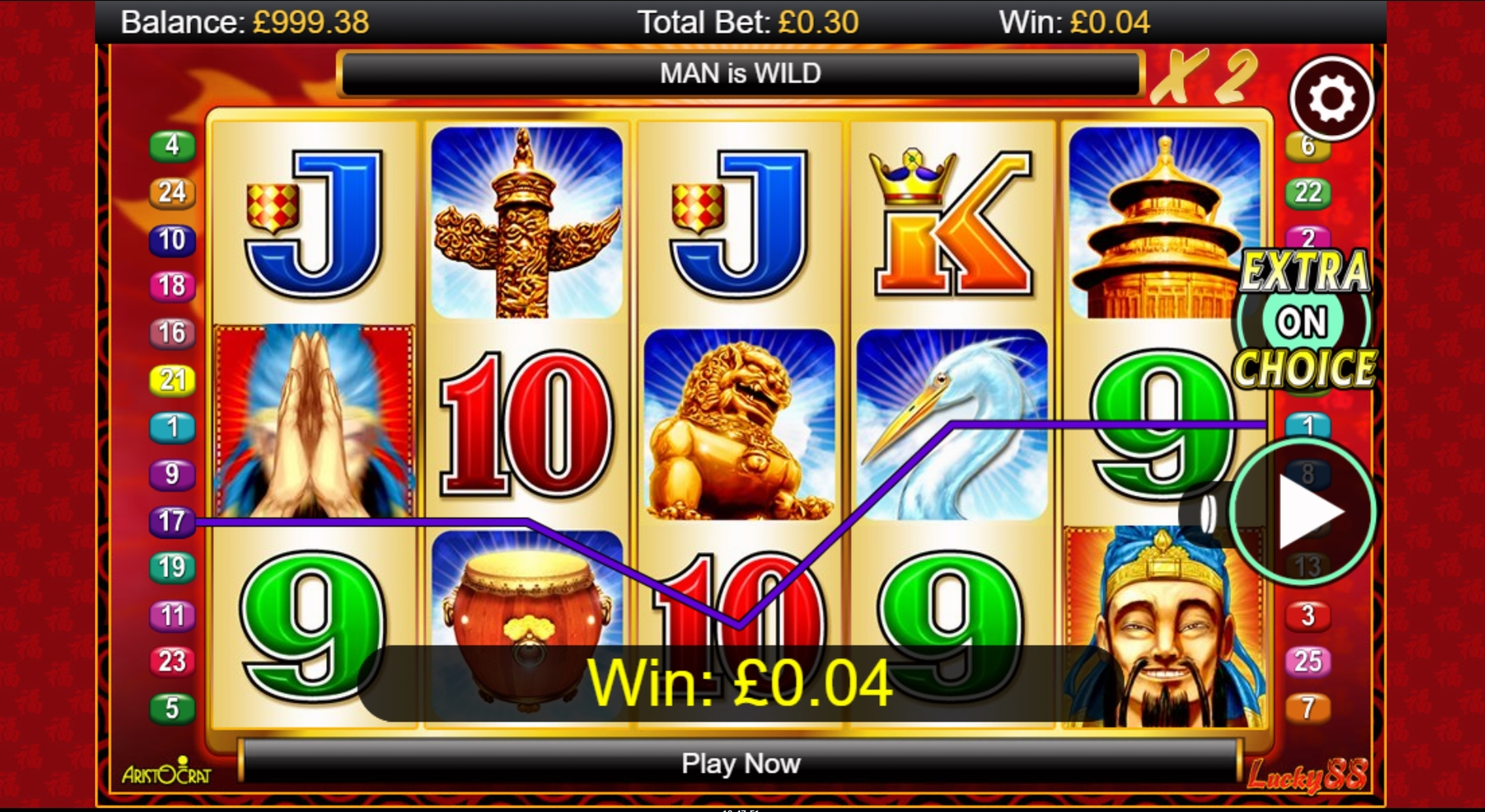 Win Money in Lucky 88 Free Slot Game by Aristocrat