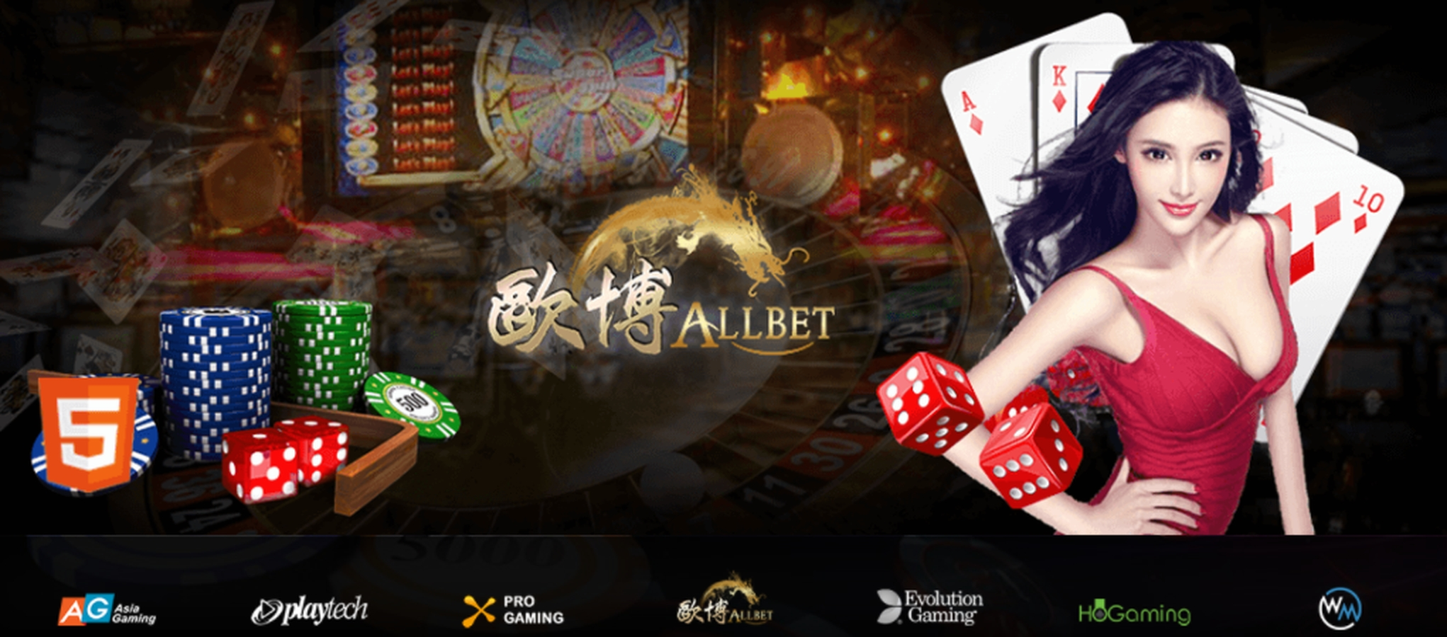 The Baccarat Super 6 Live Casino Online Slot Demo Game by Ezugi