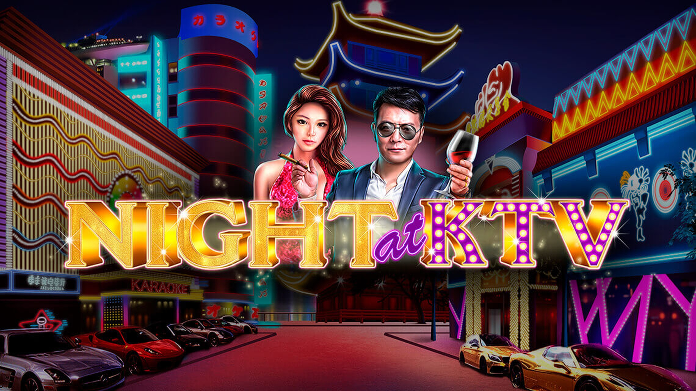 The Night at KTV Online Slot Demo Game by GameArt