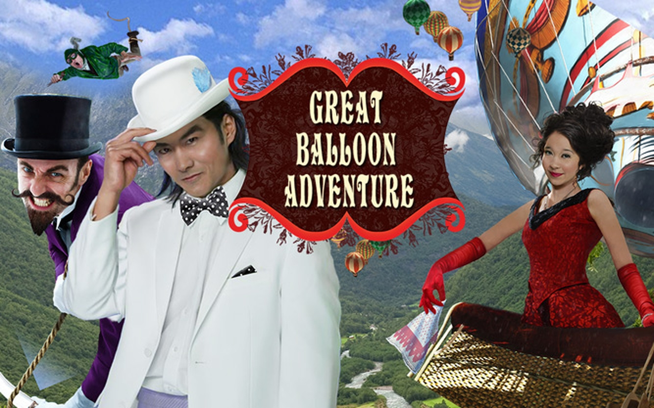 The Great Balloon Adventure Online Slot Demo Game by High 5 Games