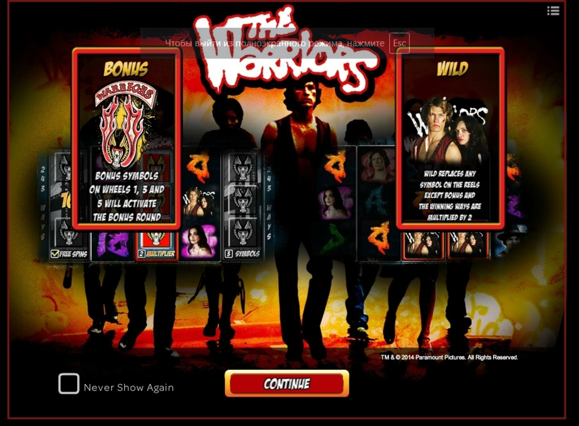 Play The Warriors Free Casino Slot Game by iSoftBet