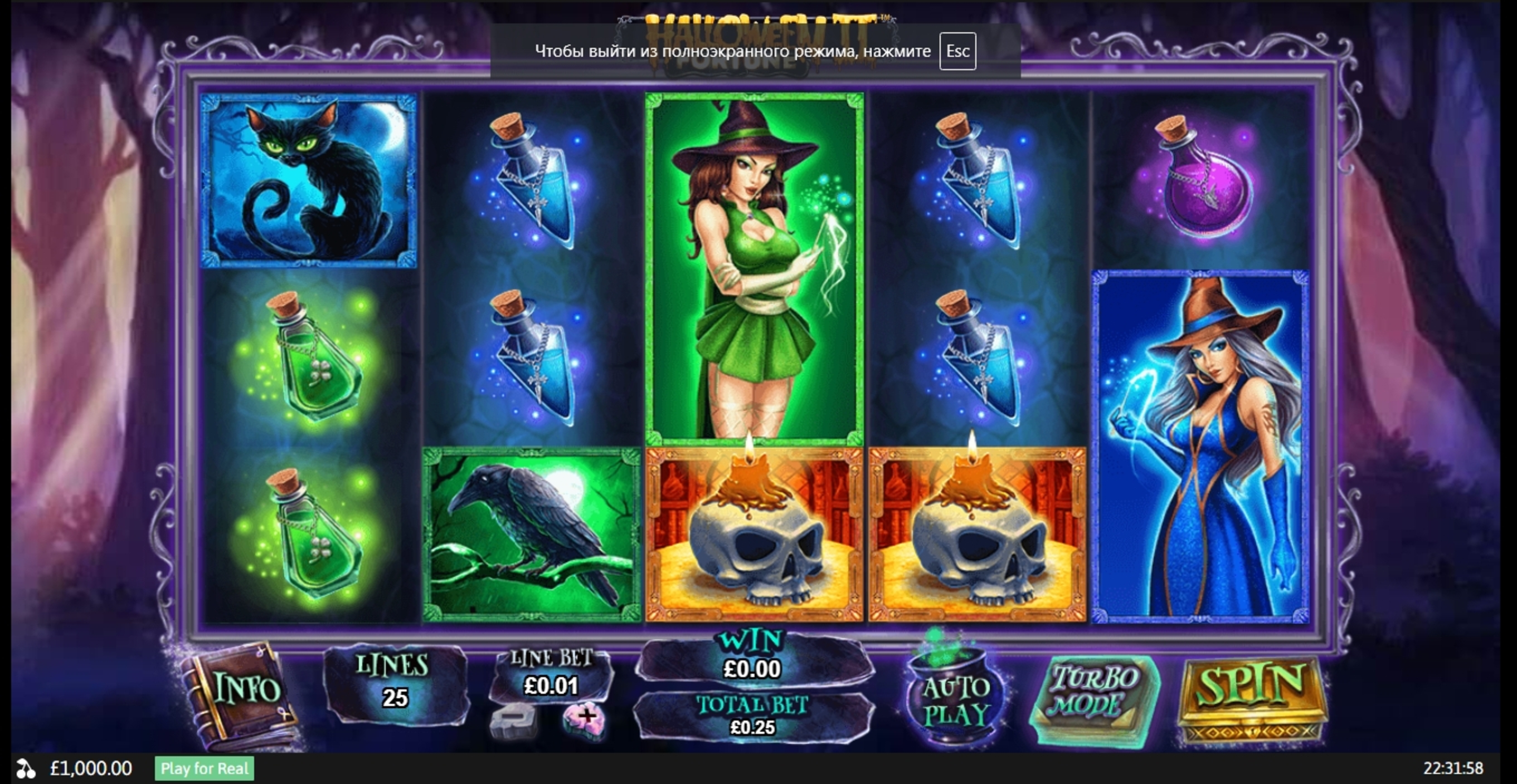 Reels in Halloween Fortune II Slot Game by Playtech
